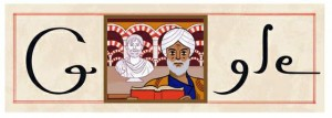 averroes-888th-birthday-born