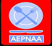 logotipo-AEPNAA